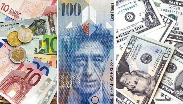 Евро упал до 11-летнего