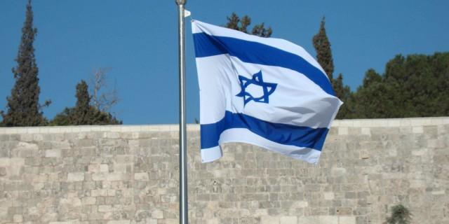 Экономика Израиля