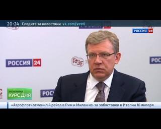 Кудрин: сейчас рубль не
