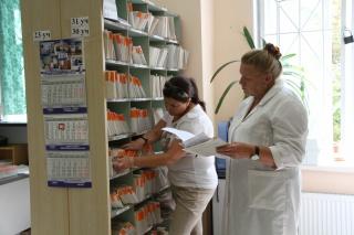 Поликлиники в Москве