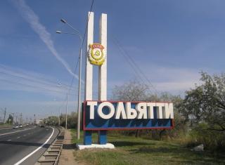 Тольятти - самый бедный
