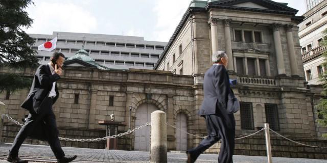 Банк Японии понизил