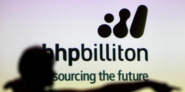 BHP уменьшил инвестиции