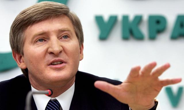 Конец украинского