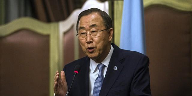 ООН: стихийные бедствия