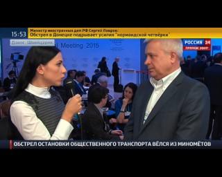Алекперов: рейтинг