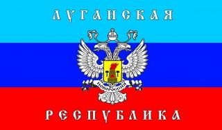 Луганск полностью