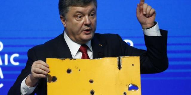 Украина просит денег у