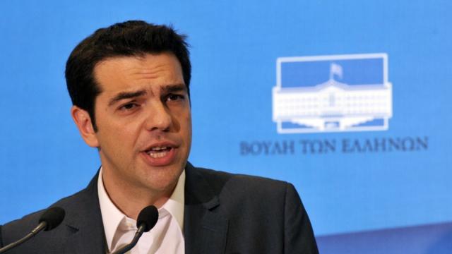 Отказ Греции от евро