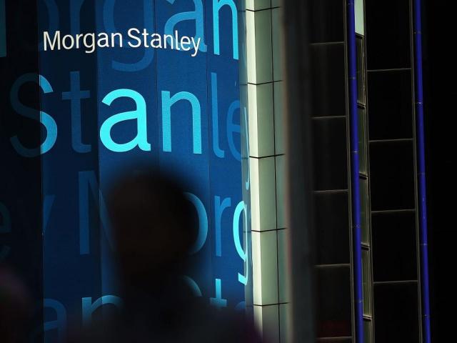 Morgan Stanley: ФРС не