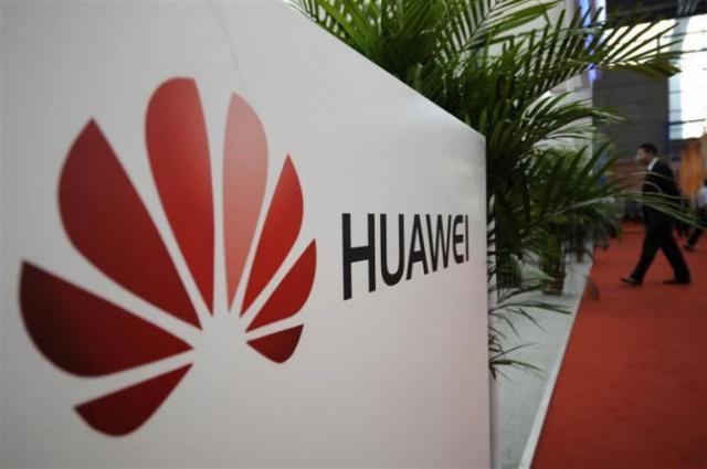 Huawei отгрузила 75 млн