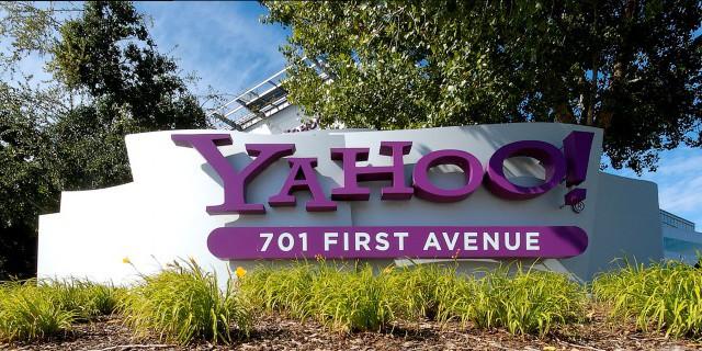 Yahoo! Inc. выделит свою