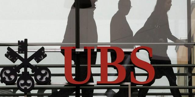 UBS понизили прогноз цен