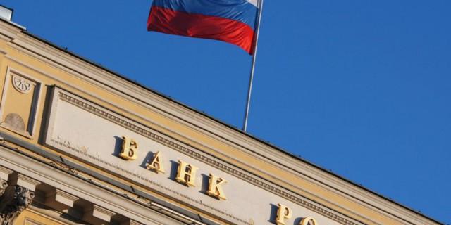 Иркутский банк потерял