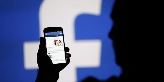 Чистая прибыль Facebook