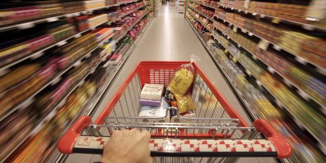 Инфляция в Японии упала