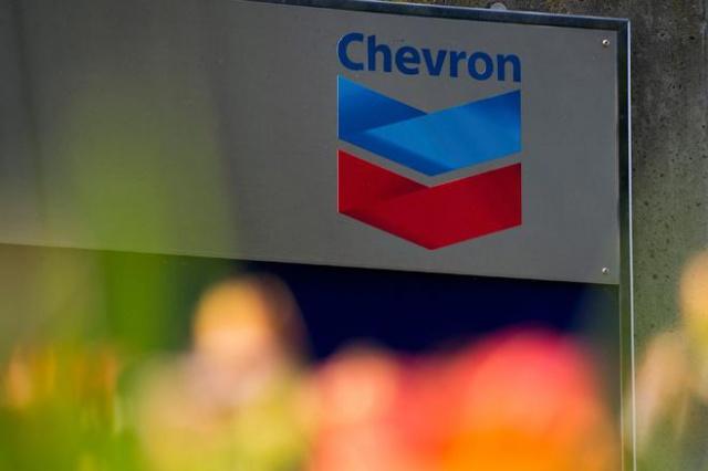 Chevron снизит