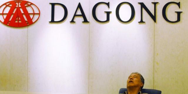 Dagong сохранило рейтинг