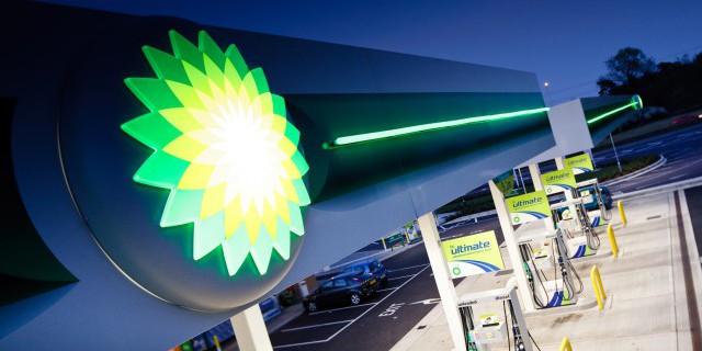 BP зафиксировала убыток