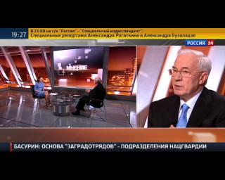 Азаров: переворот на