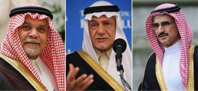 NYT: Саудовская Аравия