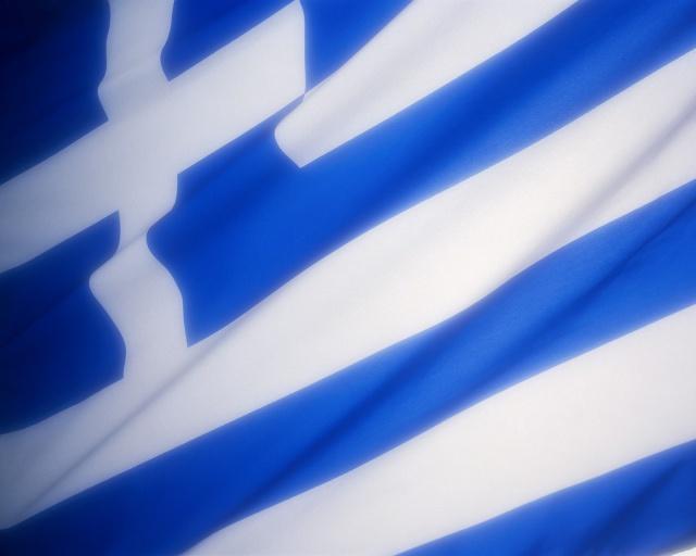 Бонды и акции греческих