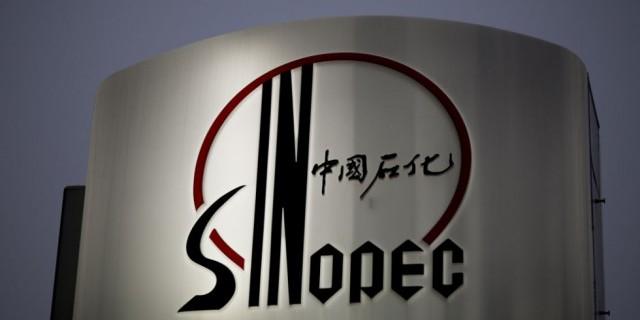 Китайские нефтекомпании