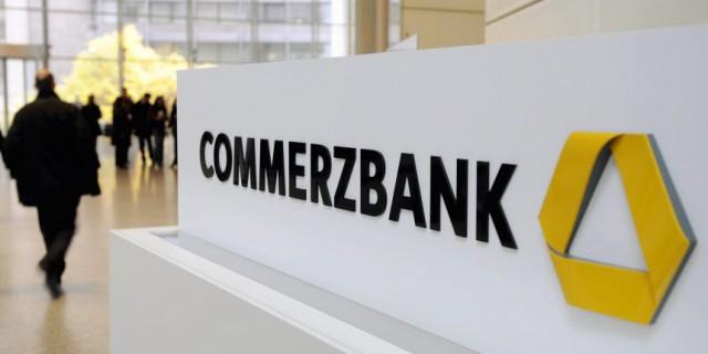 Commerzbank зафиксировал