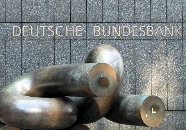 WSJ: Бундесбанк будет