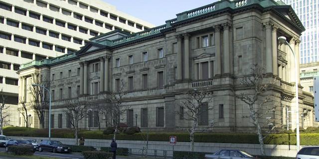 Аукционы Банка Японии