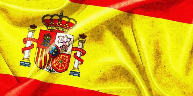 Потребцены в Испании