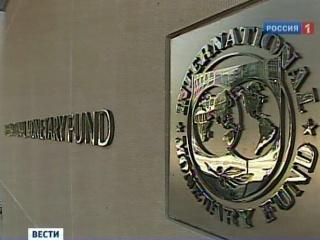 Минфин: Россия через МВФ