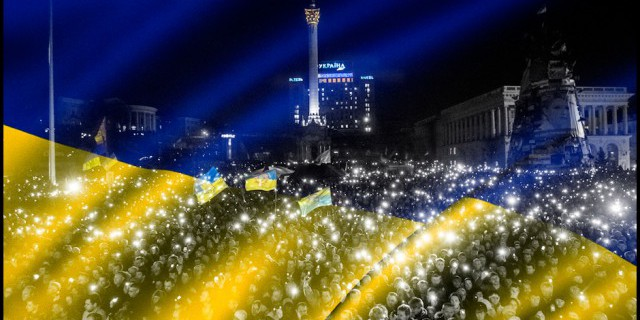 Украина стала