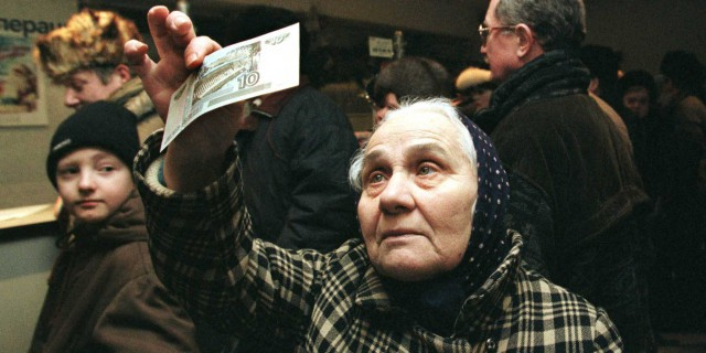 Рубль укрепляется в