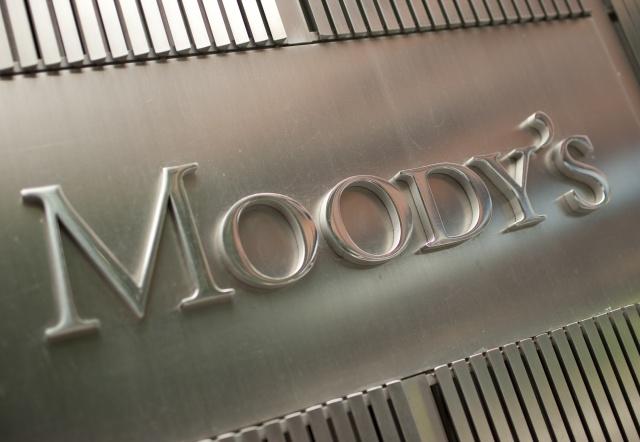 Moody #39;s лишило