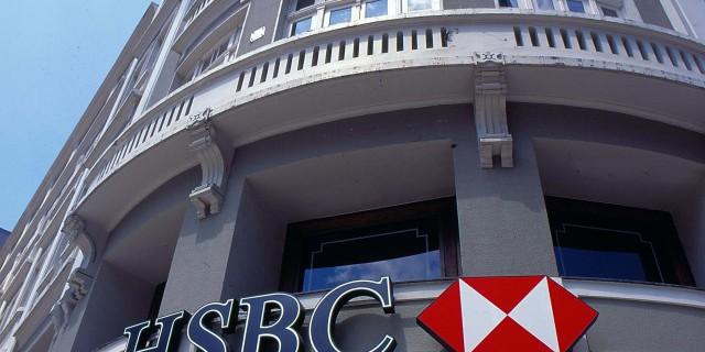 Прибыль HSBC рухнула на