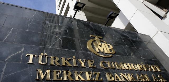 ЦБ Турции объявил о