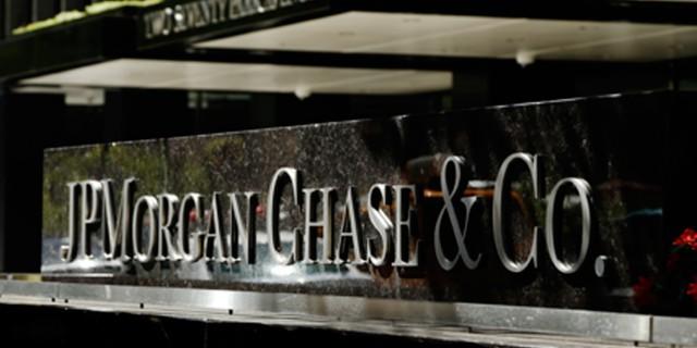 Руководство JPMorgan