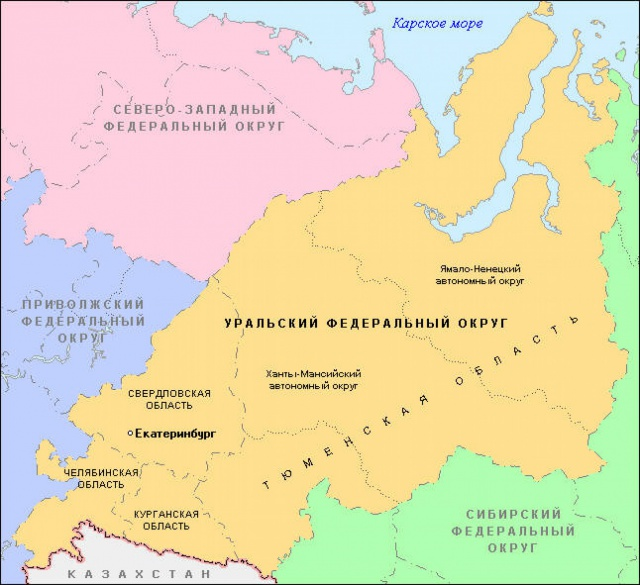 Патрушев: на Урале