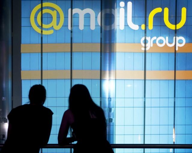 Прибыль Mail.ru Group в