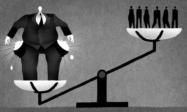 Борьба с неравенством: