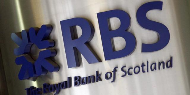 RBS зафиксировал убыток