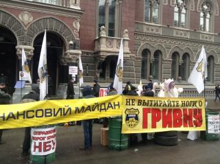 Нацбанк Украины уронил