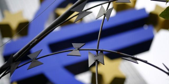 ЕЦБ встал на защиту