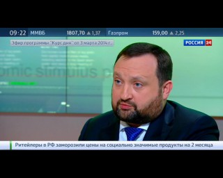 Власти Украины не в
