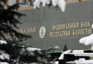 Казахстан проведет
