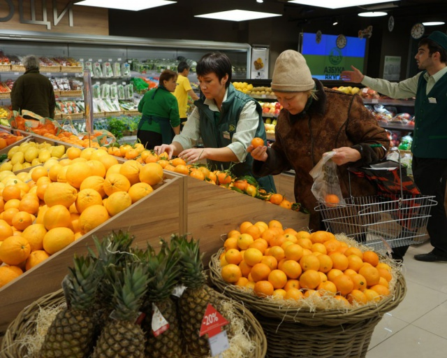 Инфляция в России за
