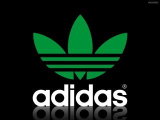 Adidas закроет около 200