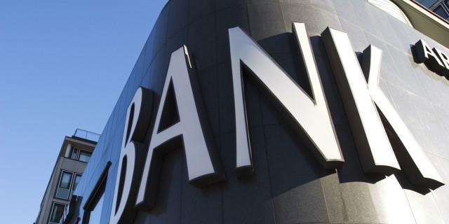 Все крупнейшие банки США