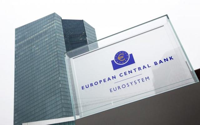 ЕЦБ начал покупку